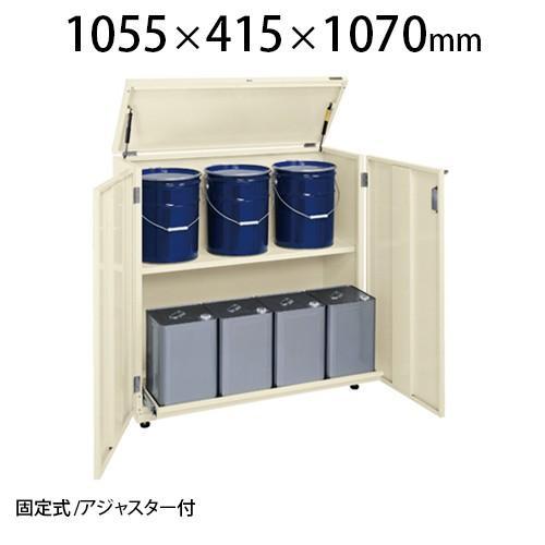 サカエ 一斗缶保管庫 スチールタイプ 固定式 KU-ITKNB 外寸:幅1055×奥行415×高さ1070m