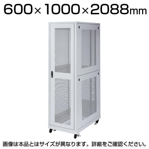 サンワサプライ サンワサプライ 19インチサーバーラックメッシュパネル仕様(42U) W600×D1000×H2088mm