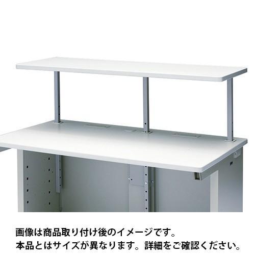 サンワサプライ サブテーブル 幅1550×奥行420×高さ175〜525mm