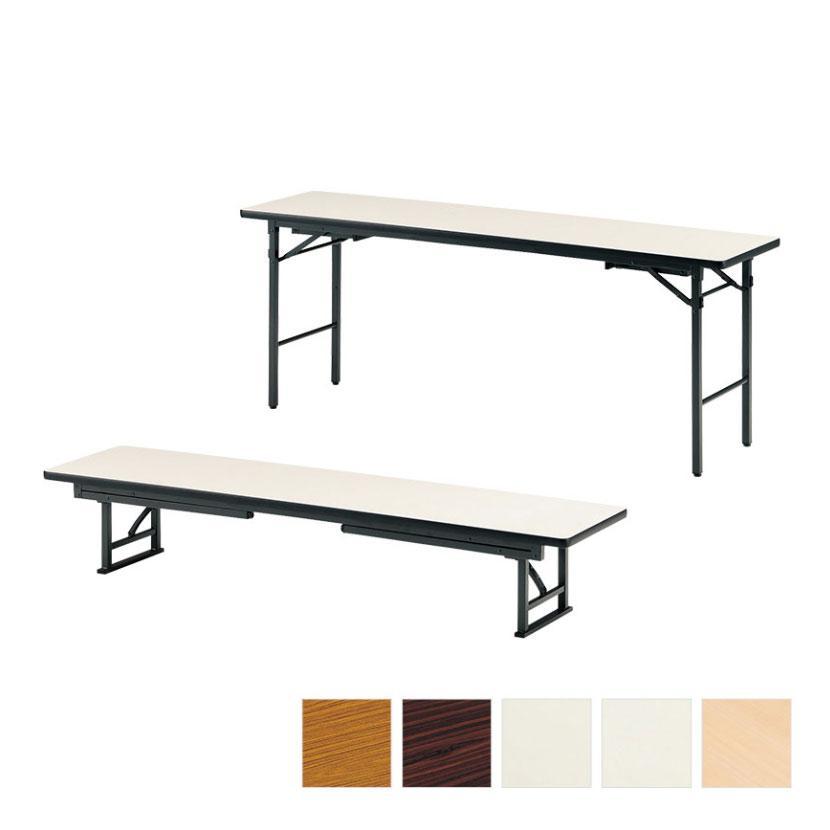 座卓兼用テーブル/ソフトエッジ・幅150×奥行75cm/TO-TKS-1575