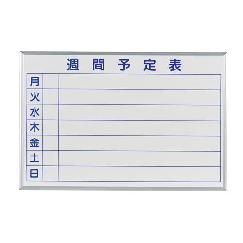 表 幅910×高さ610mm