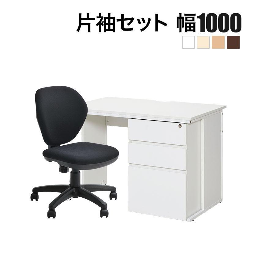 チェア)ネイビー・グレー:10月21日入荷予定 法人様限定 オフィスデスク 片袖机 1000×600+ワークスチェア セット
