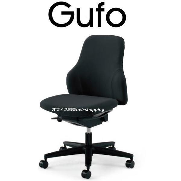 コクヨ Gufo Gufo グーフォ ローバック 肘なし ブラックシェル CR-G2700E6