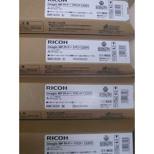 送料無料! RICOH リコー トナー MP C2201用 4色セット officemachine 02