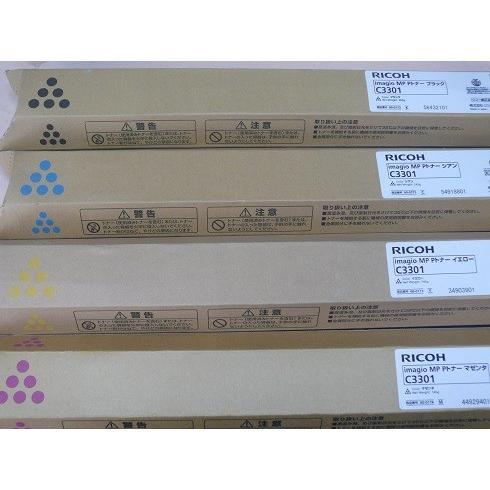 送料無料!RICOH リコー トナー MP C2801/3301用 4色セット officemachine