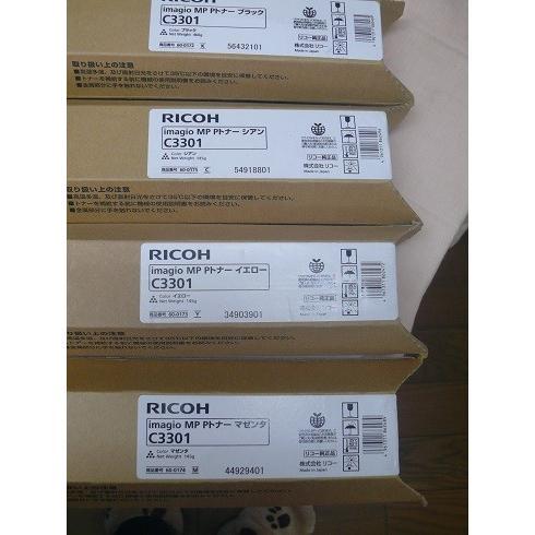 送料無料!RICOH リコー トナー MP C2801/3301用 4色セット officemachine 02