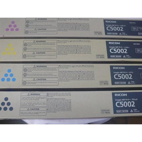送料無料! RICOH リコー トナー MPC5002用 4色セット|officemachine|02