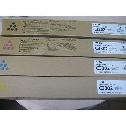 送料無料! RICOH リコー トナー MPC3302 4色セット officemachine 02