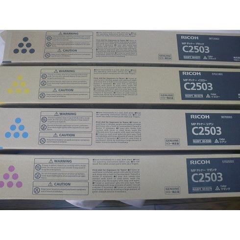 送料無料! RICOH リコー トナー MPC2503用 4色セット|officemachine|02