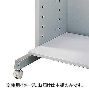 送料無料 サンワサプライ 中棚(D500) 中棚(D500) EN-1155N