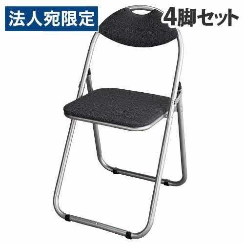 GRATES 折りたたみパイプ椅子 4脚セット『送料無料(一部地域除く)』|officetrust