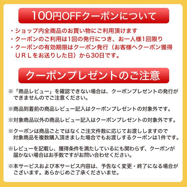 オリジナルトイレットペーパー エコノミー シングル 芯無し 150m 8パック(48ロール)『送料無料(一部地域除く)』|officetrust|13