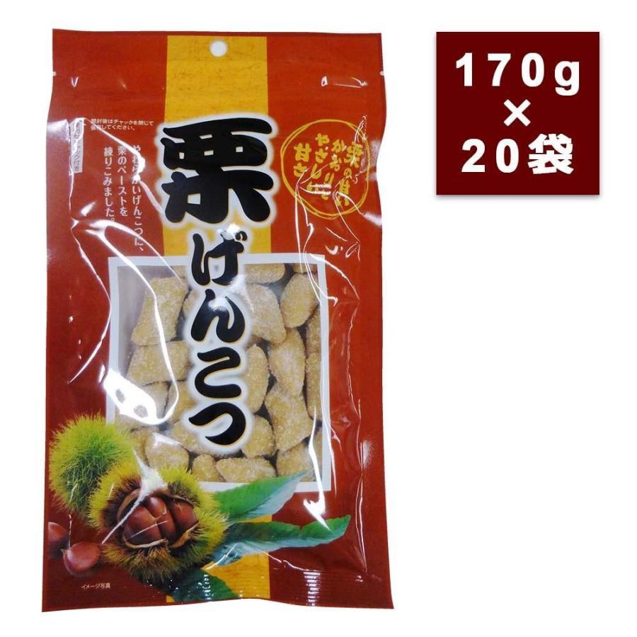 () (同梱)谷貝食品工業 栗げんこつ飴 170g×20袋