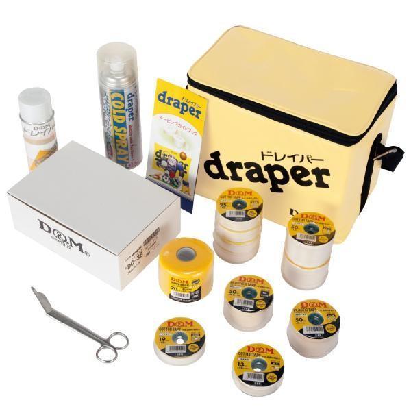 (同梱不可)D&M ドレイパーテーピングキット DK-3 テープ エラスチックテープ 応急処置
