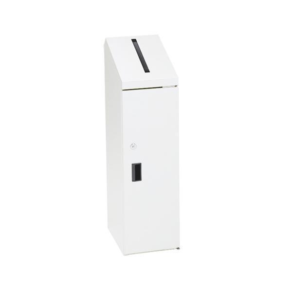(同梱不可)ぶんぶく 機密書類回収ボックス 機密書類回収ボックス スリムタイプ ネオホワイト KIM-S-10