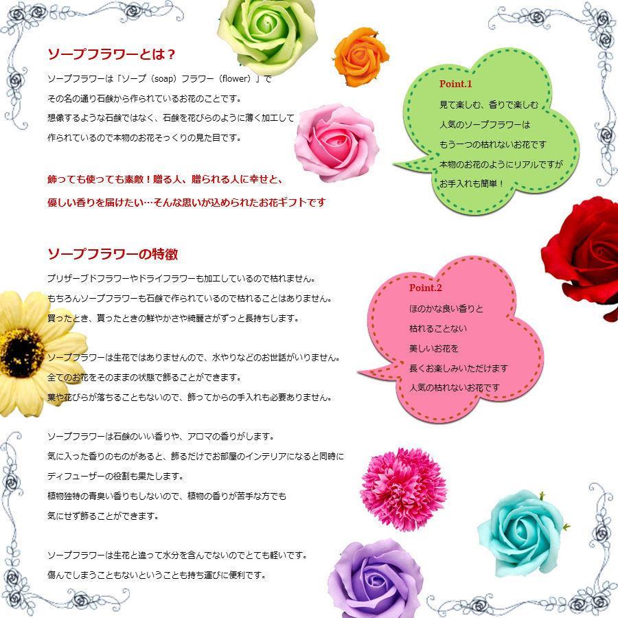ソープフラワーで贈る魔法の花束Lサイズ⇒LLサイズ無料サイズアップ特典「 ロマンチックピンク」 あすつく ホワイトデー 母の日 父の日 敬老の日 誕生日 offrir 04