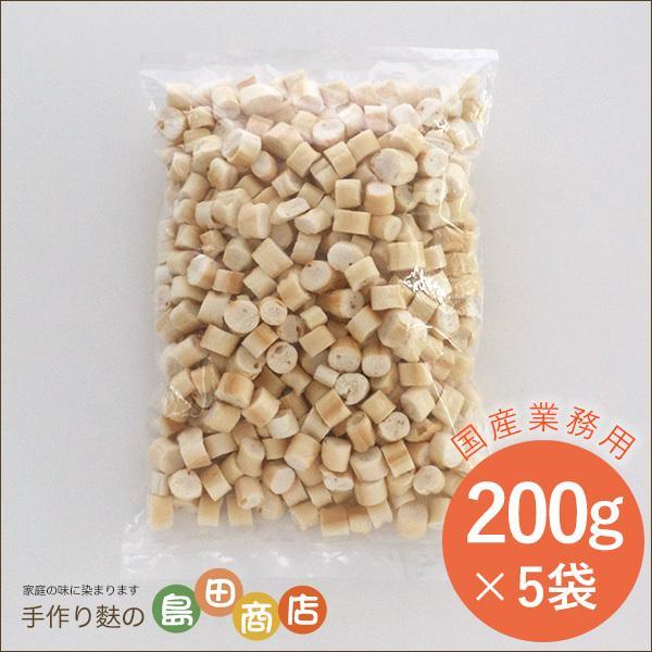 【業務用】兵庫県産小麦使用 野菜麸 れんこん【送料無料】|ofu-ya