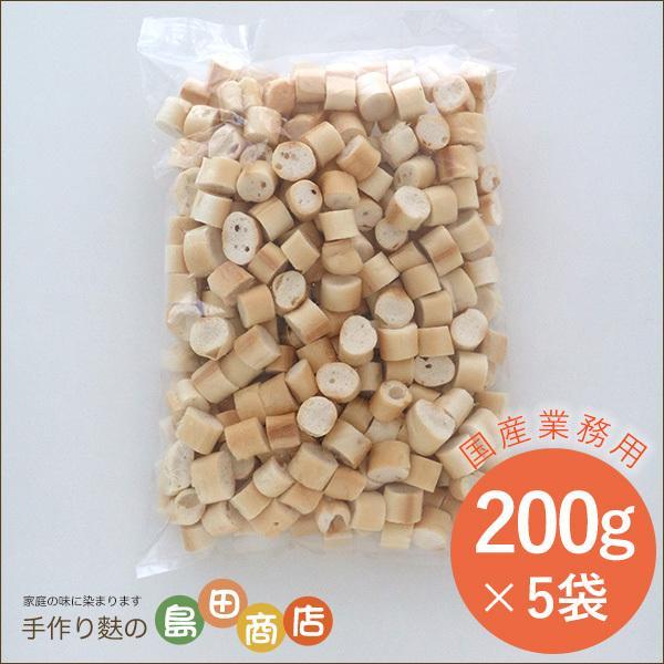 【業務用】兵庫県産小麦使用 野菜麸 ごぼう|ofu-ya