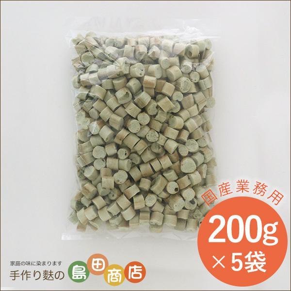 【業務用】兵庫県産小麦使用 野菜麸 ほうれん草|ofu-ya