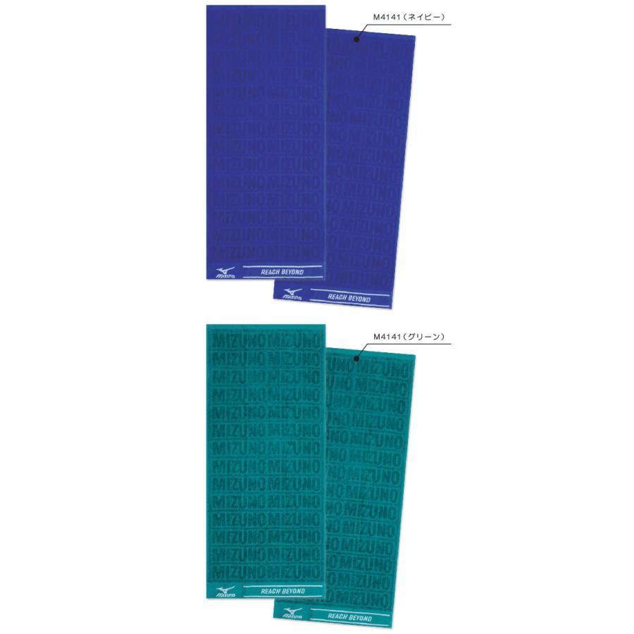 【メール便OK】■ミズノ(mizuno)フェイスタオル(2枚セット)(ロゴ刺繍)(Say・Zero)■ ofuton-shop 04