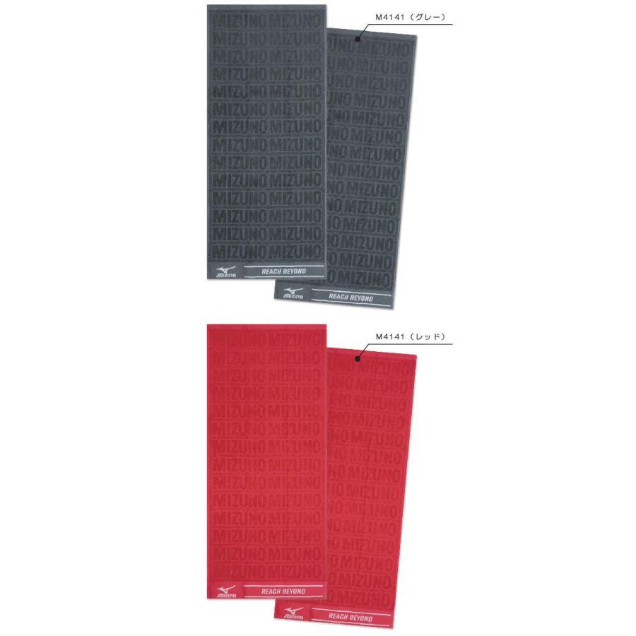 【メール便OK】■ミズノ(mizuno)フェイスタオル(2枚セット)(ロゴ刺繍)(Say・Zero)■ ofuton-shop 05