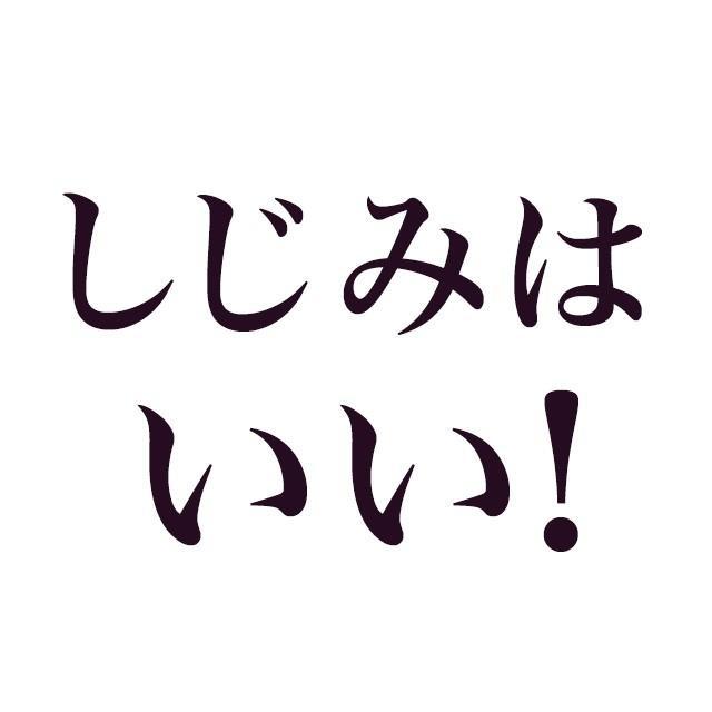 しじみ サプリ 人気