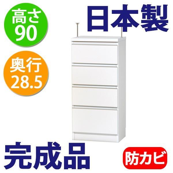 カウンター下収納 DX(奥行28.5 高さ90)・引き出しタイプ キッチン カウンター下収納|ogamoku