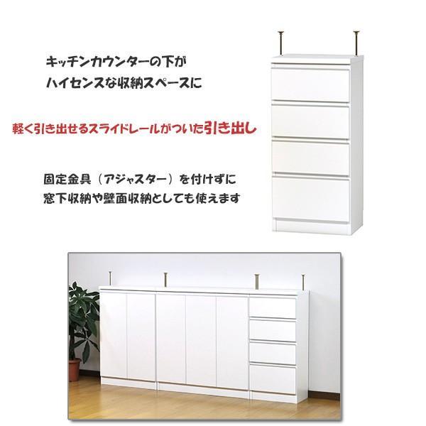 カウンター下収納 DX(奥行28.5 高さ90)・引き出しタイプ キッチン カウンター下収納|ogamoku|02