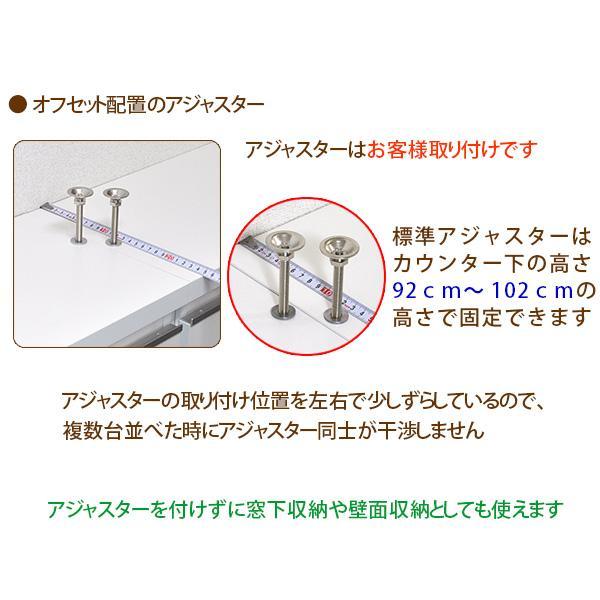 カウンター下収納 DX(奥行28.5 高さ90)・引き出しタイプ キッチン カウンター下収納|ogamoku|09