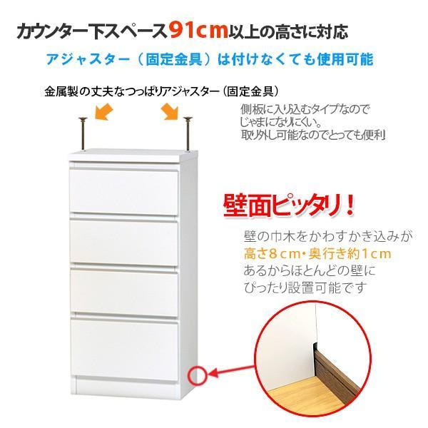 カウンター下収納 DX(奥行28.5 高さ90)・引き出しタイプ キッチン カウンター下収納|ogamoku|03