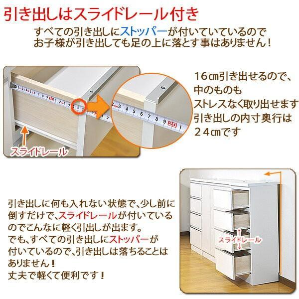 カウンター下収納 DX(奥行28.5 高さ90)・引き出しタイプ キッチン カウンター下収納|ogamoku|07