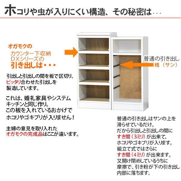 カウンター下収納 DX(奥行28.5 高さ90)・引き出しタイプ キッチン カウンター下収納|ogamoku|08