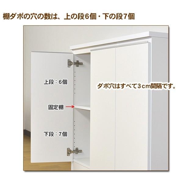 カウンター下収納 DX(奥行28.5 高さ90)・60扉タイプ キッチンカウンター下収納|ogamoku|10