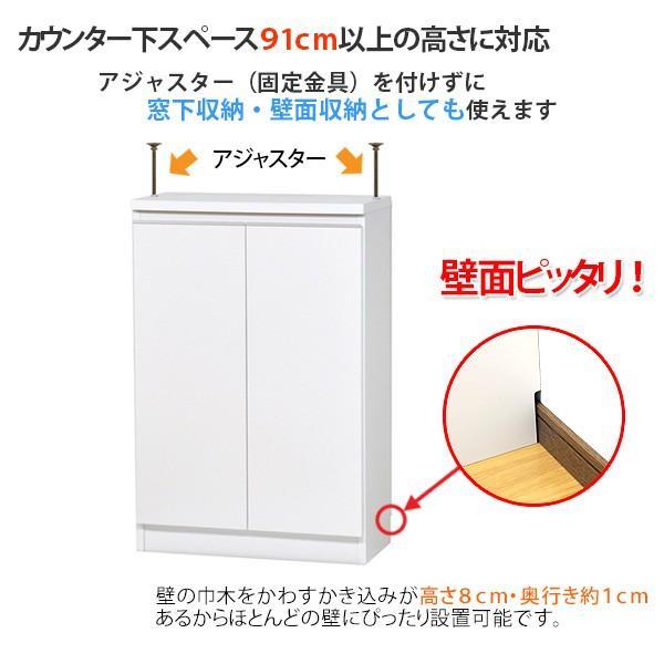 カウンター下収納 DX(奥行28.5 高さ90)・60扉タイプ キッチンカウンター下収納|ogamoku|03
