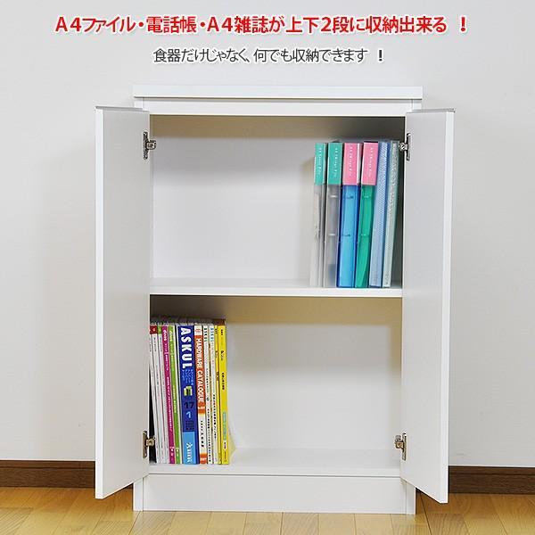 カウンター下収納 DX(奥行28.5 高さ90)・60扉タイプ キッチンカウンター下収納|ogamoku|08