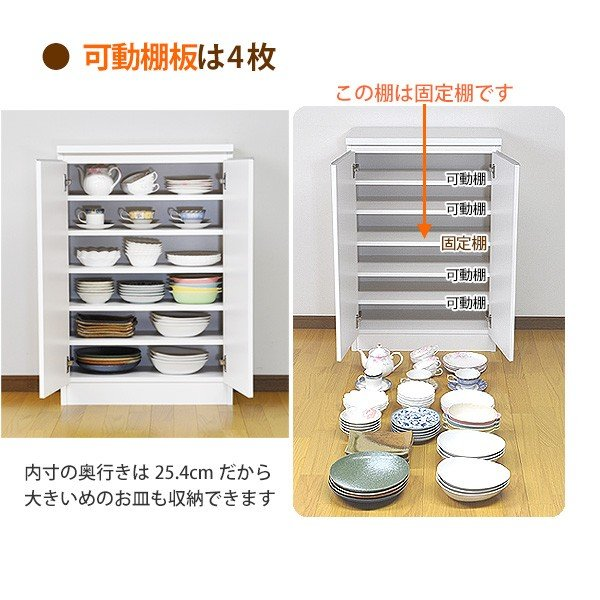 カウンター下収納 DX(奥行28.5 高さ90)・60扉タイプ キッチンカウンター下収納|ogamoku|09