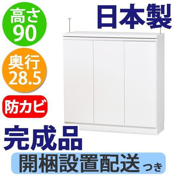 カウンター下収納 DX(奥行28.5 高さ90)・90扉タイプ キッチン カウンター下収納 ogamoku