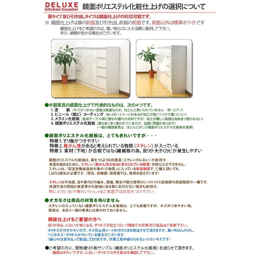 カウンター下収納 DX(奥行28.5 高さ90)・90扉タイプ キッチン カウンター下収納 ogamoku 10