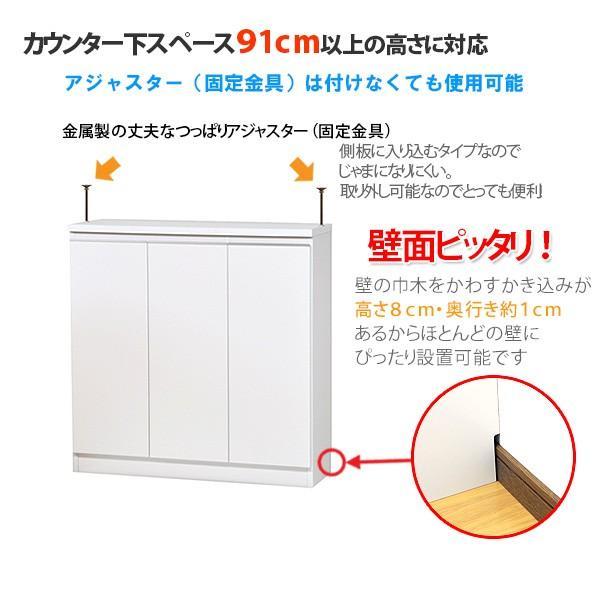 カウンター下収納 DX(奥行28.5 高さ90)・90扉タイプ キッチン カウンター下収納 ogamoku 06