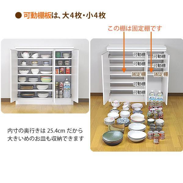 カウンター下収納 DX(奥行28.5 高さ90)・90扉タイプ キッチン カウンター下収納 ogamoku 07