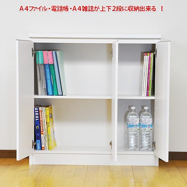 カウンター下収納 DX(奥行28.5 高さ90)・90扉タイプ キッチン カウンター下収納 ogamoku 08