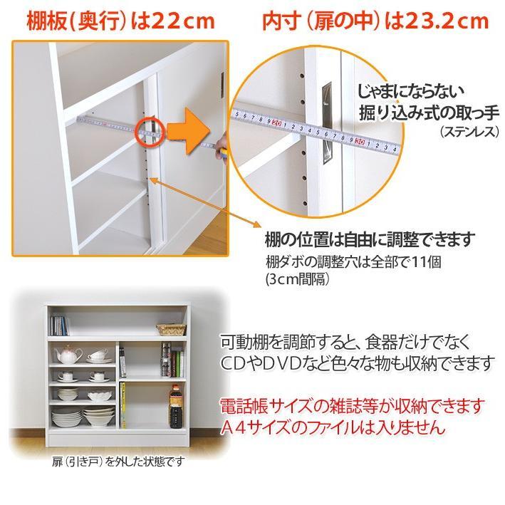 引き戸 カウンター下収納 90タイプ(奥行28.5 高さ90) キッチンカウンター下収納 ogamoku 08