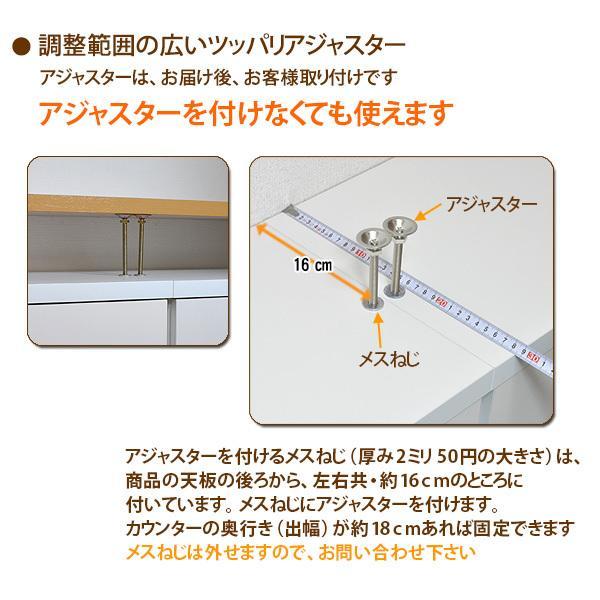 カウンター下収納・プッシュ扉60(高さ80cm) キッチン収納|ogamoku|11