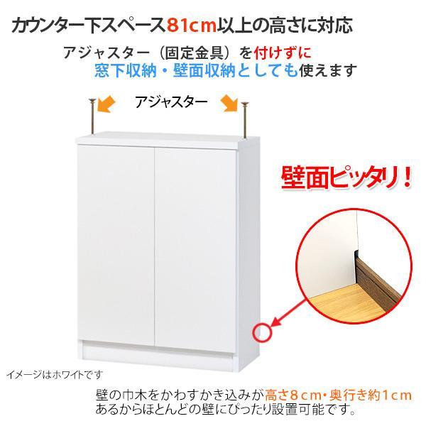 カウンター下収納・プッシュ扉60(高さ80cm) キッチン収納|ogamoku|08
