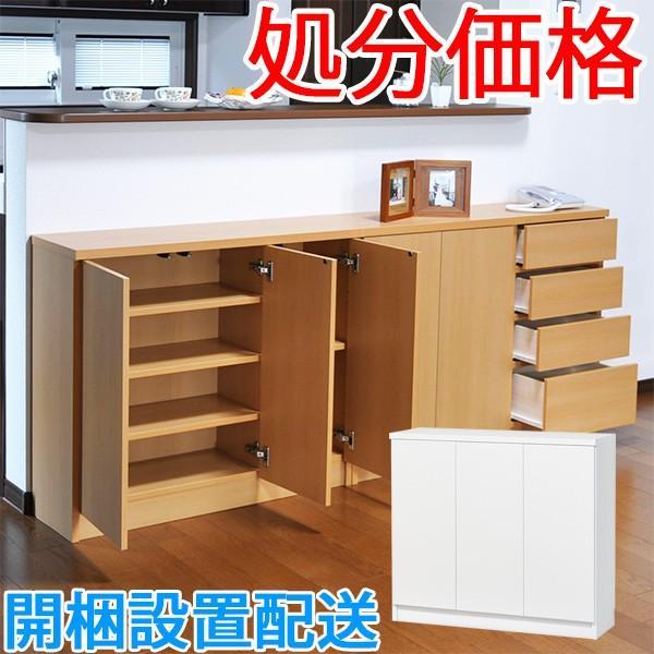 カウンター下収納・プッシュ扉90(高さ80cm) キッチン収納 ogamoku