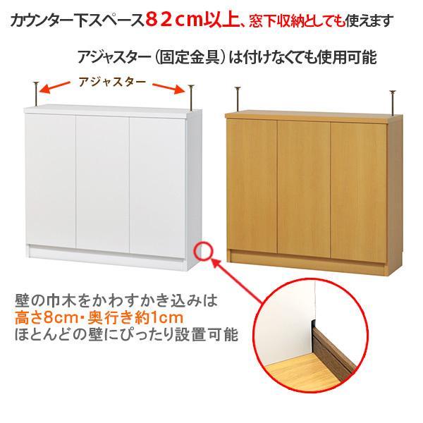 カウンター下収納・プッシュ扉90(高さ80cm) キッチン収納 ogamoku 02