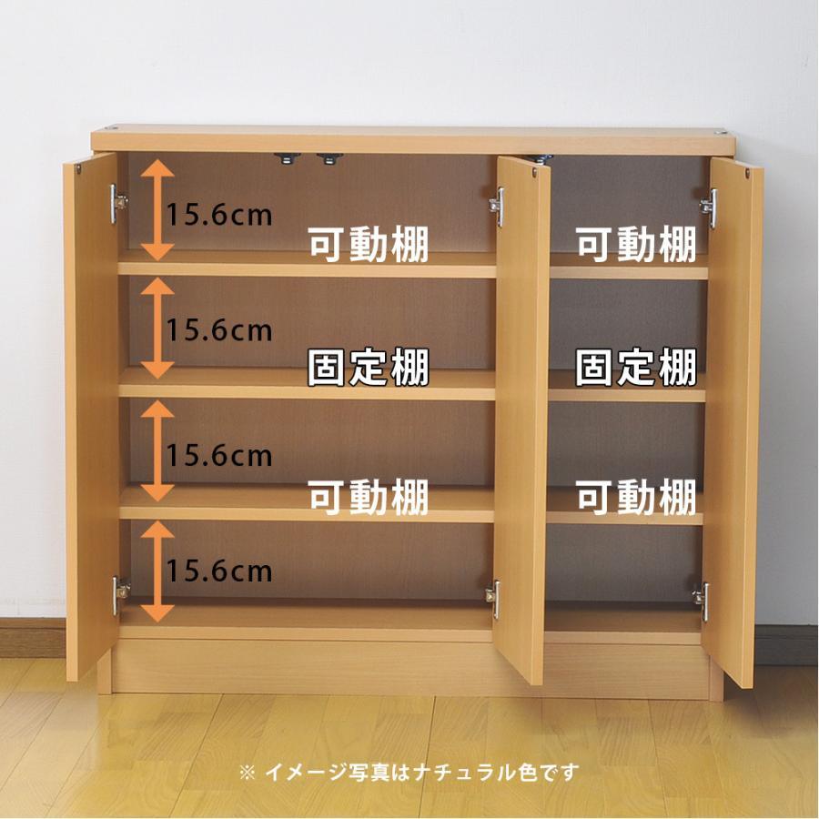 カウンター下収納・プッシュ扉90(高さ80cm) キッチン収納 ogamoku 03