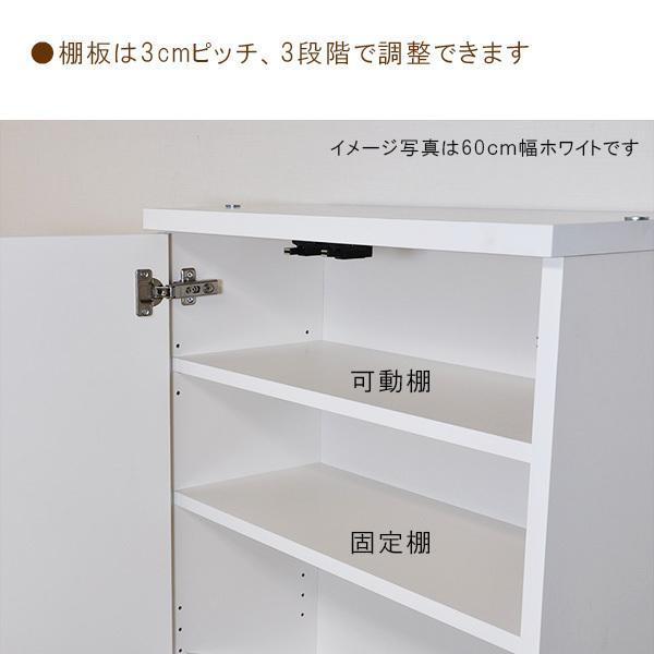 カウンター下収納・プッシュ扉90(高さ80cm) キッチン収納 ogamoku 05