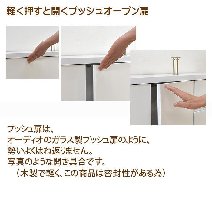 カウンター下収納・プッシュ扉90(高さ80cm) キッチン収納 ogamoku 06