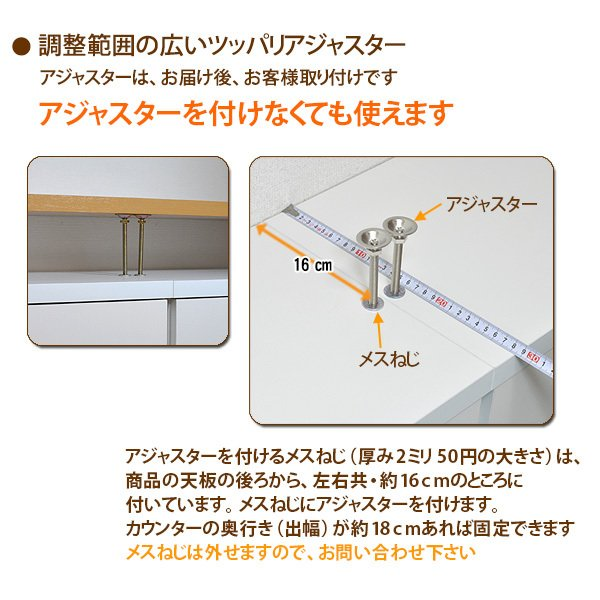 カウンター下収納・プッシュ扉90(高さ80cm) キッチン収納 ogamoku 07